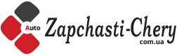 Жашков магазин Zapchasti-chery.com.ua